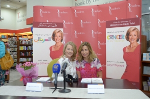 My book launch in Jordan for Arabic version for the King Hussein Cancer Foundation
